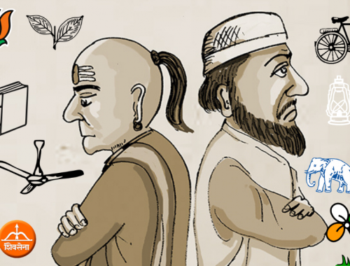 Political and Religious Dilemma