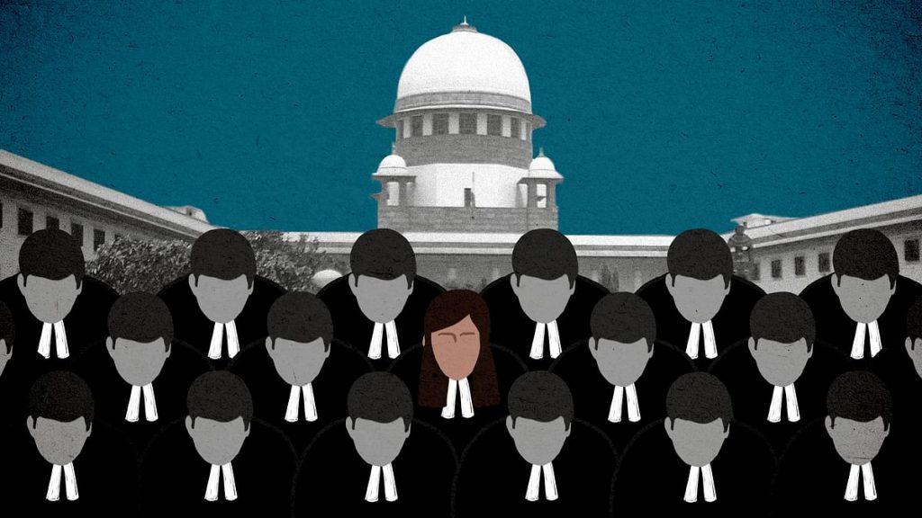 Women Judgeship